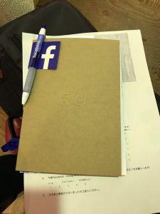 FB ペンとノート